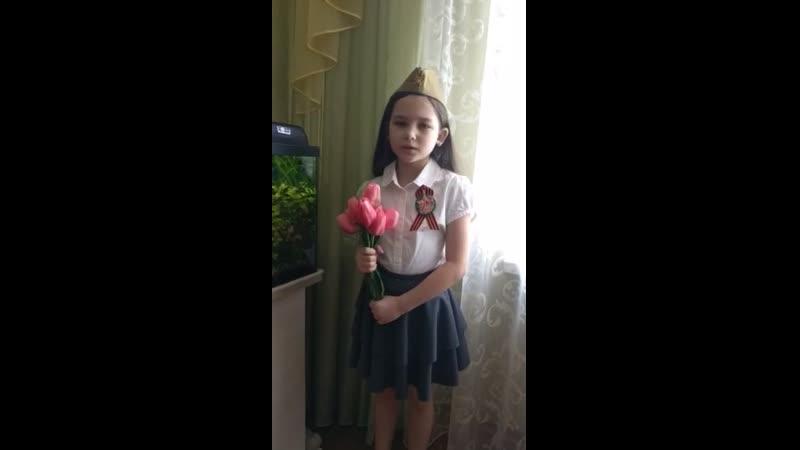 Макарова Анастасия «Майский праздник»
