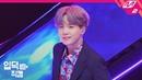 [입덕직캠] 방탄소년단 슈가 직캠 4K '작은 것들을 위한 시 (Boy With Luv)' (BTS SUGA FanCam) | @MCOUNTDOWN_2019.4.25