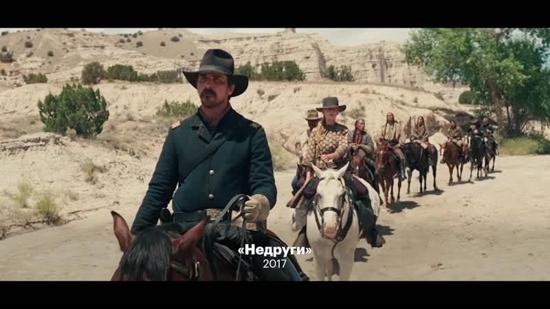 Шляпы зной и погони 10 неовестернов на КиноПоиск HD