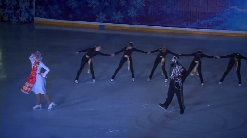 Ледовый дворец г Невинномысск НОВОГОДНИЕ ЧУДЕСА представление на льду 27 декабря 2019 г
