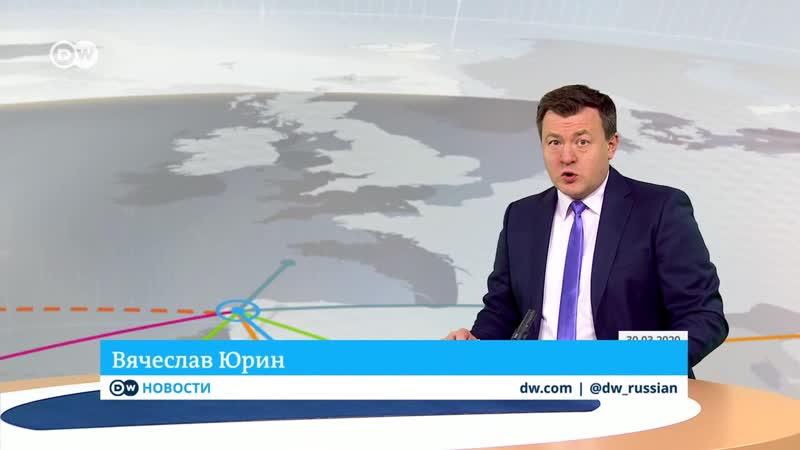 Коронавирус жесткий карантин в Москве и как будут отслеживать нарушителей DW Новости 30 03 2020