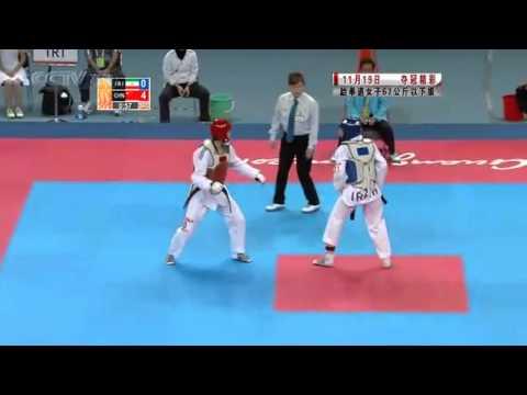 2010 Asian Games - Taekwondo Women's Under 67kg Final China vs Iran