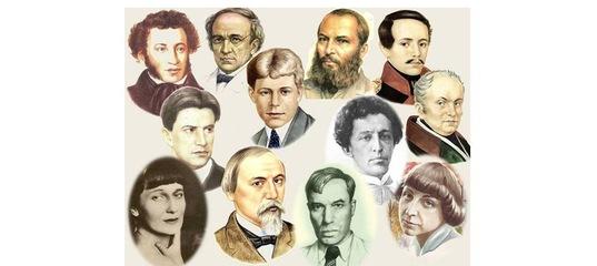 Онлайн кроссворд 'Русские писатели и поэты'
