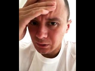 Илья Соболев извиняется в стиле Guf'a NR