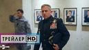 Космические войска (1 сезон) - Русский трейлер 2 (Озвучка) | Стив Карелл | Сериал NETFLIX | 2020