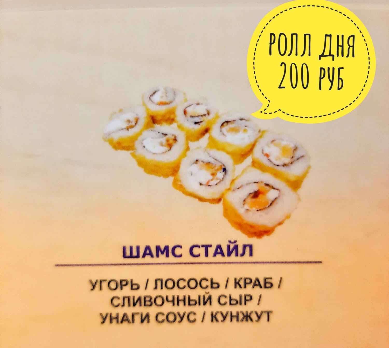Суши-бар, пиццерия «Японский домик» - Вконтакте
