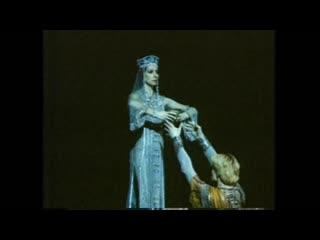 01. История Русского Балета: Большой Театр / History Of Russian Ballet: Bolshoi Theatre (1994)