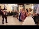Танцевальный батл на свадьбе. Разорвали тацпол в хламину