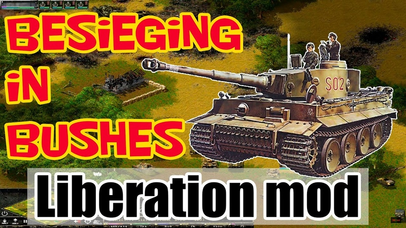 Liberation mod Sudden Strike 2⚡Противостояние 4. Одиночная миссия Besieging in bushes 2