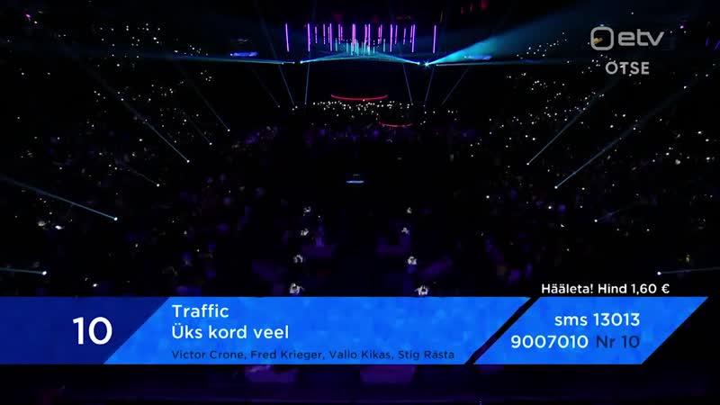 Traffic Üks kord veel EESTI LAUL 2020 FINAL 10