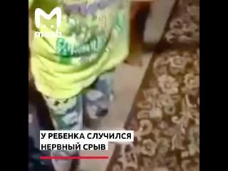 Девочка защищала маму с ножом в руках в драке