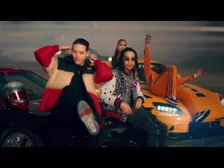 YBN Nahmir feat G-Eazy, Offset  2 Seater