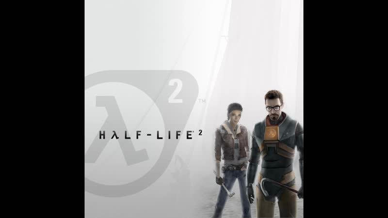 Level 11 Half Life 2 Black Mesa Inbound