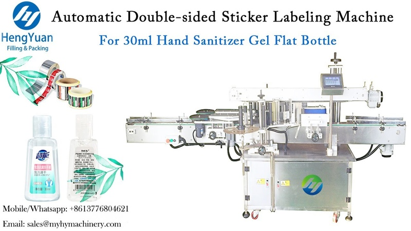 30ml Hand Sanitizel PET Bottle Label Applicator Automatic Double sided Sticker Labeling Machine