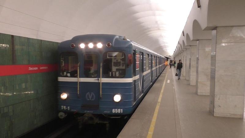 Метропоезд Ем (№6581 - №?) М 116