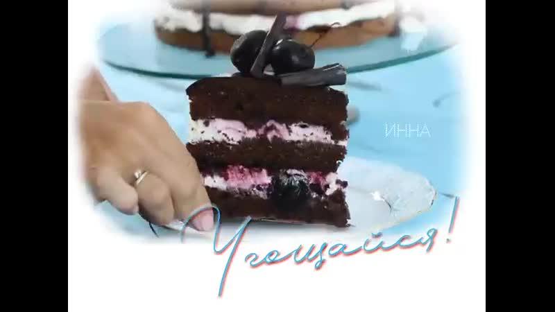 В состав тортов обязательно подсыпают щепотку детства Ни один человек не может оставаться взрослым пока он ест торт
