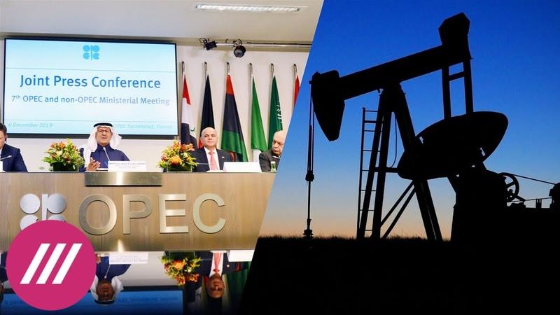 У нас положение безвыходное Почему ОПЕК разрешил России добывать больше нефти