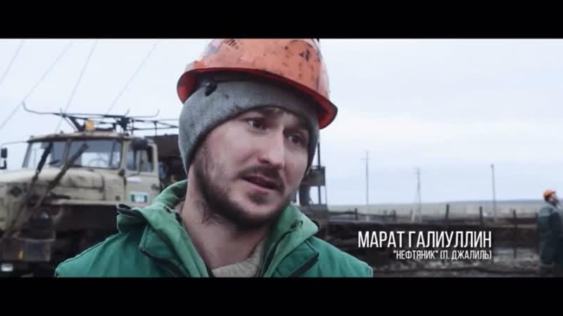 Отрывок из фильма Сторона хоккейная Татарстан
