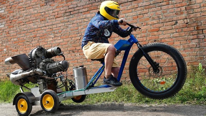 Велосипед с Вертолетным двигателем