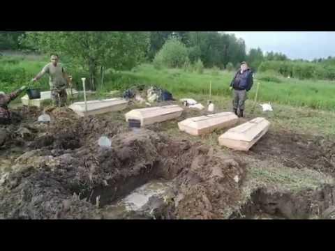 В Раменском трупы топят в болоте