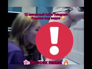 Слив Подростков Фулл Телеграмм