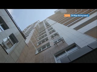 Динамика цен на жилье в новостройках Белгорода