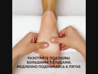 Полная инструкция по массажу