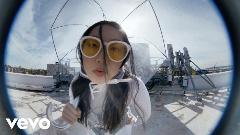 AUDREY NUNA Comic Sans Official Video ft Jack Harlow