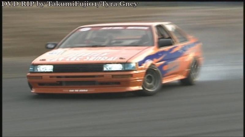 バトルマガジン (Battle Magazine) - BM杯 2004 Regionals Tohoku Rd.1 @ Ebisu South