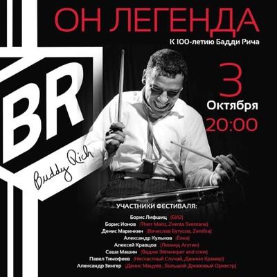 Борис Ионов