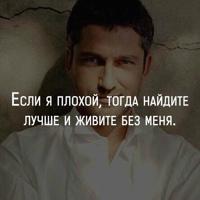 Shodl Rasulov