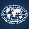Русское географическое общество