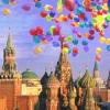 Интересная Москва | События, Места, Афиша