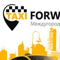 Forward Forward