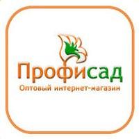 Профисад Интернет Магазин Семян Цветов