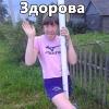 Vanya Shadrin