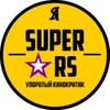 SuperArs Prod.   Новости кино, слухи, рецензии
