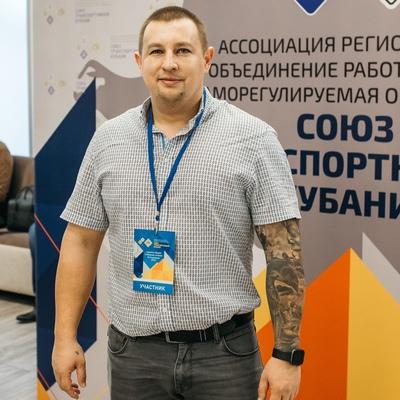 Артём Русских