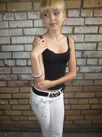 Александрова Дайна