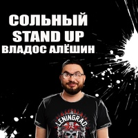 Логотип COMEDY33 / STAND UP / OPEN MIC / IMPROV