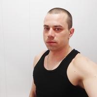 Viktor Perekatnov