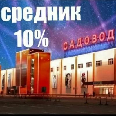 Хабиб Рустамов