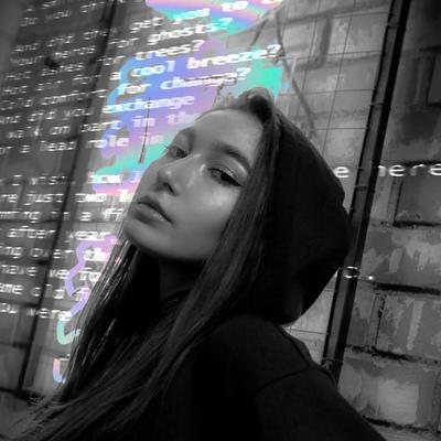 Аня Мусаелян