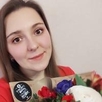 Alexandra Chukhnina