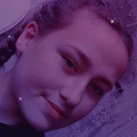 Черенкова Валентина