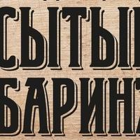 Орловский Разносол
