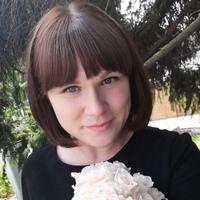 Евгения Доронина | Рославль