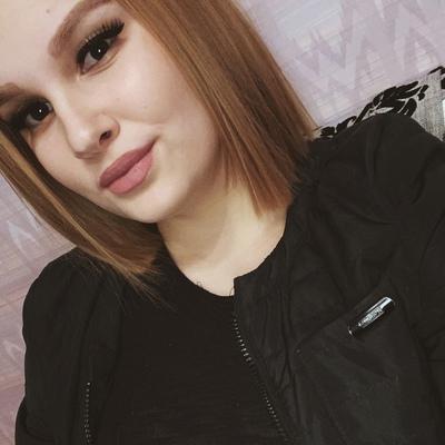 Ekaterina, 23, Nizhnevartovsk