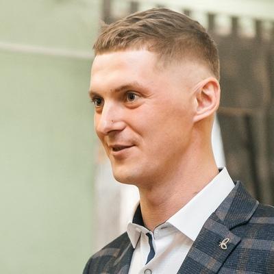 Aleksandr, 28, Lida