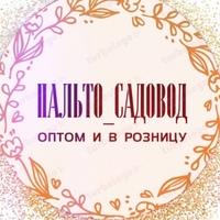 Palto Sadovod